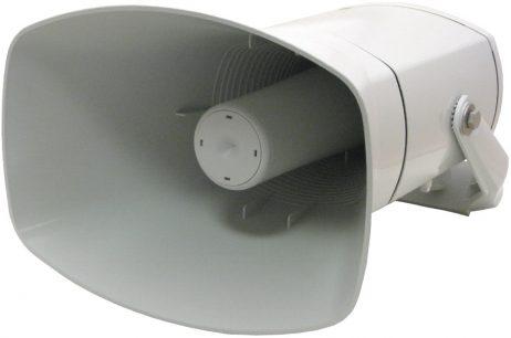 DNH ruporas DSP-15L T, 70/100 voltų, RAL7035