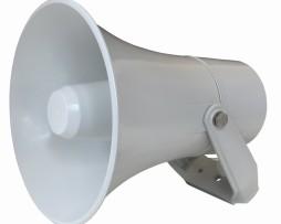 DNH ruporas HP-15 T, 70/100 voltų - Garsiau.lt