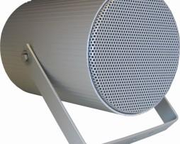DNH garso projektorius CAP-15 WCR, 70/100 voltų - Garsiau.lt