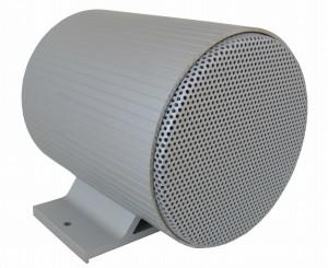 DNH garso projektorius CAR-6, 8 omų - Garsiau.lt