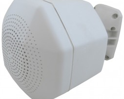 DNH korpusinis garsiakalbis PS-6 L, 8 omų - Garsiau.lt