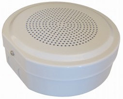 DNH EN54-24 garso kolonėlė SAFE-561-54 T, 70/100 voltų - Garsiau.lt