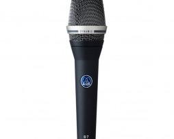 Vokalinis mikrofonas AKG D7 - Garsiau.lt