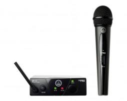 Vokalinis belaidis mikrofonas AKG WMS40 MINI Vocal Set - Garsiau.lt