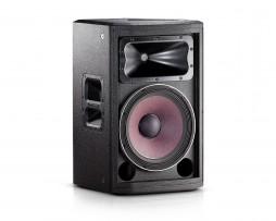JBL PRX712 aktyvi garso kolonėlė - Garsiau.lt