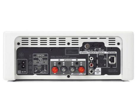 Stereo stiprintuvas Denon RCD-N10 - baltas - Garsiau.lt